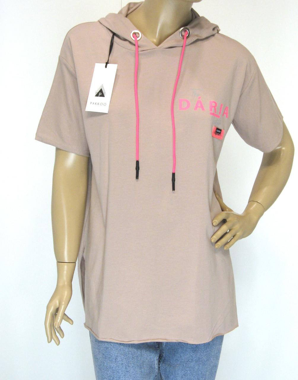 Спортивна бежева жіноча футболка з капюшоном Pakkoo