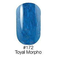 Гель-лак Naomi №172 Toyal Morpho 12 мл