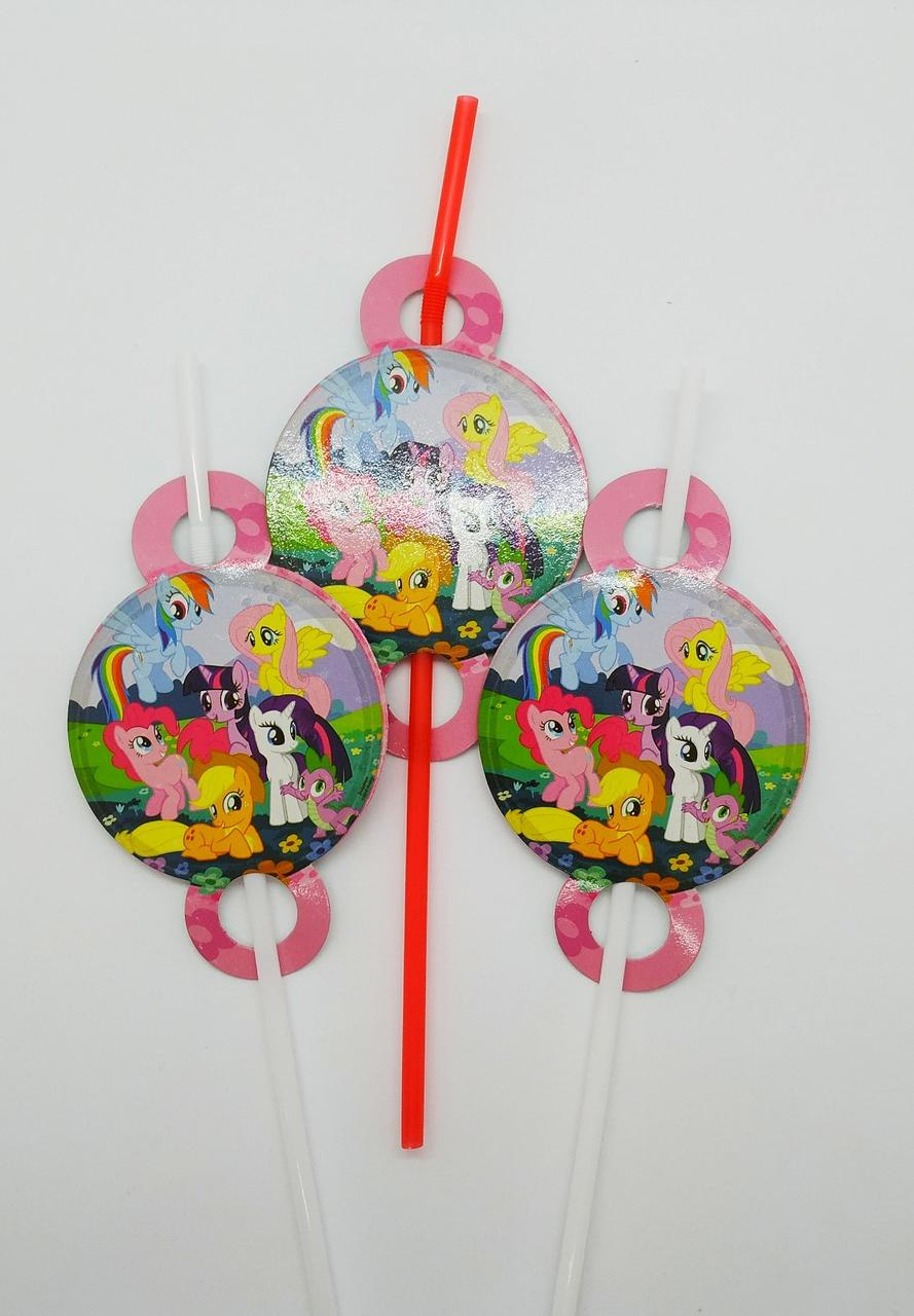 Коктейльные трубочки Маленькие Пони на розовом 10 шт
