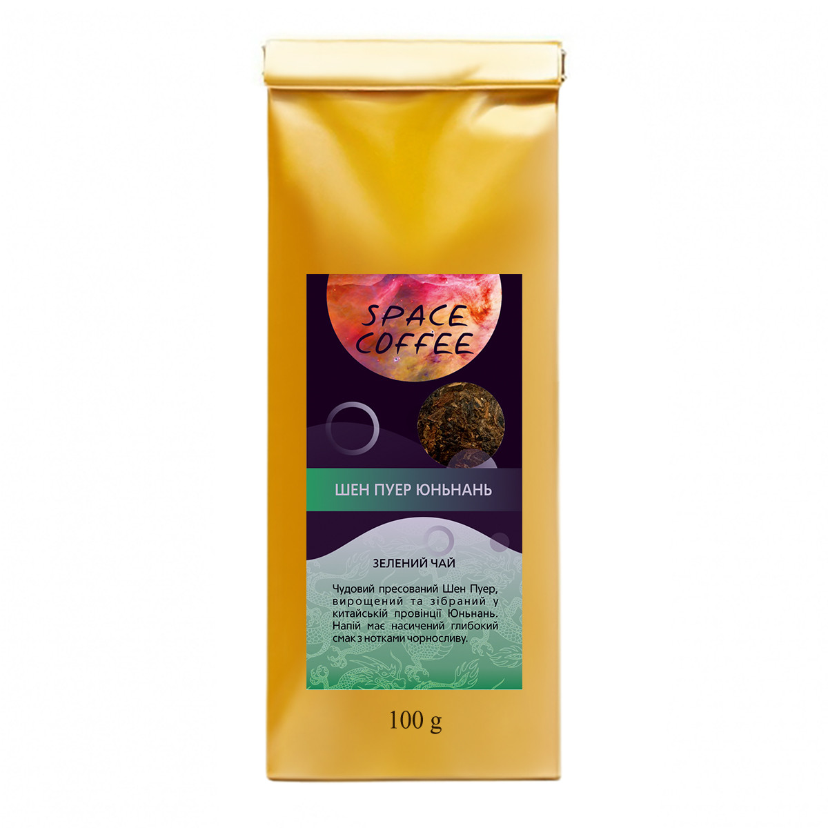 Зеленый чай Пуэр Шен Юньнань 100 грамм