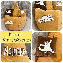 Крісло-мішок груша пуф дитячий Кіт Саймона