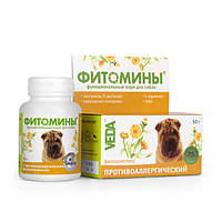 Фитомины с антиаллергическим фитокомплексом для собак - 100 таб.