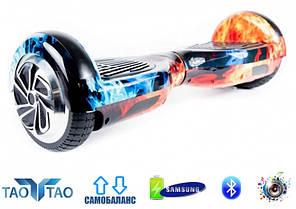 Гироскутер Smart Balance 6.5 дюймів Вогонь і лід (сумка, колонка, підсвічування, самобаланс)