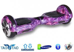 Гироскутер Smart Balance 6.5 дюймів Фіолетовий космос (сумка, колонка, підсвічування, самобаланс)