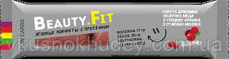 Ягодно-фруктовые конфеты с протеином Beauty.Fit Брусника (63 грамма)