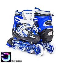 Ролики Power Champs Blue розмір 29-33