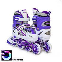 Ролики Power Champs Violet розмір 29-33
