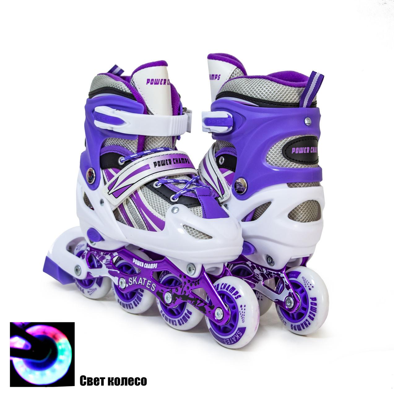 Ролики Power Champs Violet размер 34-37