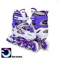 Ролики Power Champs Violet размер 34-37, фото 1