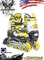 Ролики Scale Sports LF 967 Желтые, размер 29-33