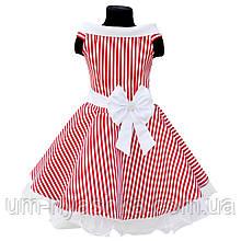 """Детское платье красное в белую полоску в ретро стиле """"Стиляги"""""""