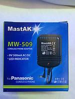 Адаптер Mastak MW-509 (220V/9V) 500mA трансформаторный