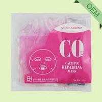 Кислородная маска CO2 гель-маска «Регенерирующая»,  Карбоксигенирующая маска (14092502)