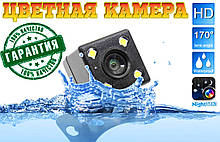 Камера заднего вида, 170 градусов,IP68,подсветка, разметка, цветная камера, гарантия