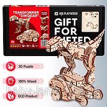 Дерев'яний Конструктор механічний ʺТрансформер динокарʺ 206 деталей 10105 Playwood