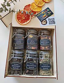Подарунковий набір чаю в дерев'яній коробці