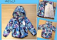 Детская куртка  ветровка оптом 2-3-4-5 лет