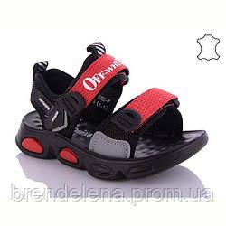 Спортивные сандалии для мальчика GFB р 26-31 (код 7202-00)