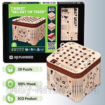 Дерев'яний Конструктор механічний ʺШкатулка Таємниця тиграʺ 89 элементов10606 Playwood