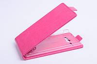 Чехол флип для Huawei Ascend Y530-U00 розовый