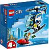 Lego City Поліцейський Вертоліт, фото 2