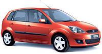 Запчасти, разборка Форд Фиеста 2005-2008 Киев