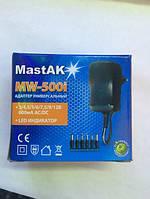 Адаптер Mastak MW-500i (220 3/4/5/6/7.5/9/12) 600mA + 6 насадок