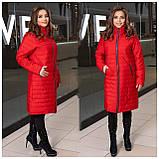 Стильна жіноча батальна куртка-пальто стьобаний на блискавці (р. 48-62)., фото 4
