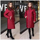 Стильна жіноча батальна куртка-пальто стьобаний на блискавці (р. 48-62)., фото 2