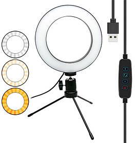 Светодиодная кольцевая лампа селфи кольцо LiveStream 16см (без держателя, на триноге)