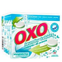 OXO Био-порошок в таблетках для белых вещей 24 шт