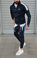 Мужской ЧЕРНЫЙ спортивный костюм NIKE кофта на змейке с турецкой двухнитки M-XXL стильный молодежный