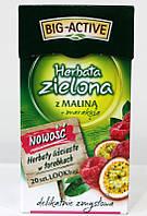 Чай зеленый Big Active Малина и Маракуйя, 20 пакетиков