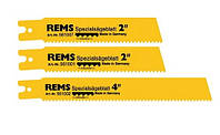 REMS Специальное пильное полотно 200 мм (5 штук)