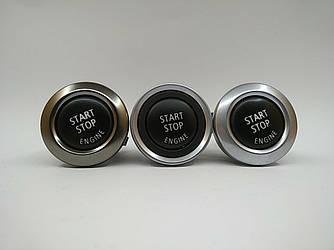 Кнопка СТАРТ - СТОП 108625-10 BMW E87,E60,E90,X5