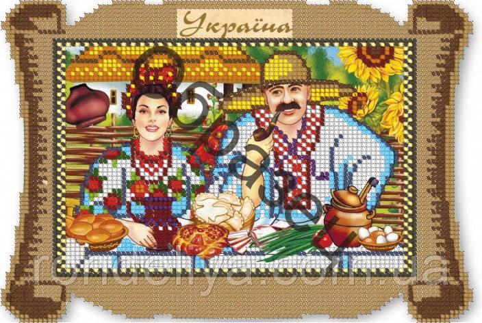 Схема для вышивки бисером «Украинске подружжя»
