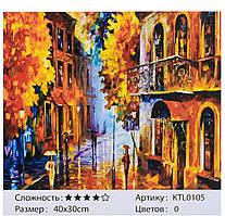 Картина по номерам JIA TU TOY KTL 0105 40 х 30 см