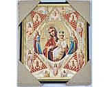 )Ікона КД 15х18, фото 2
