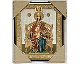 )Ікона КД 15х18, фото 3