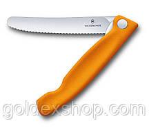 Кухонний складаний ніж Victorinox Swiss Classic Foldable Paring Knife помаранчевий, лезо 11 см, 6.7836.F9B