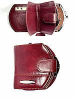 Кожаный женский кошелек картхолдер бордовый