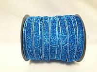 Блестящая лента 1см 23 метра декоративная синяя