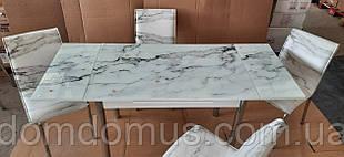 """Комплект обеденной мебели """"Мрамор белый"""" (стол ДСП, каленное стекло + 4 стула) Mobilgen, Турция"""