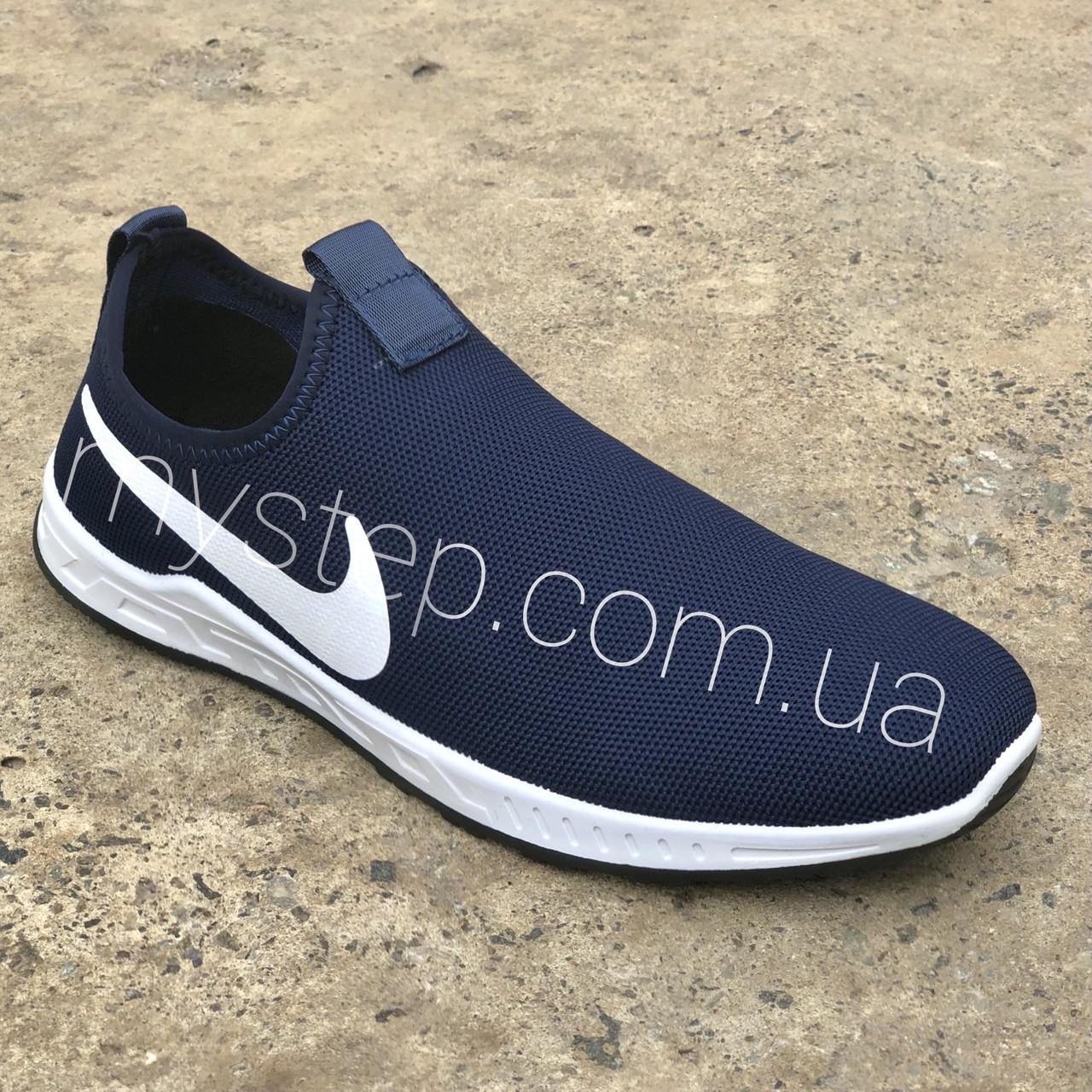 Кросівки чоловічі текстиль сині Bromen