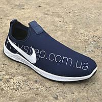 Кросівки чоловічі текстиль сині Bromen, фото 1