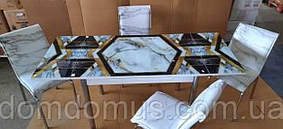 """Комплект обеденной мебели """"Пирамид"""" (стол ДСП, каленное стекло + 4 стула) Mobilgen, Турция"""