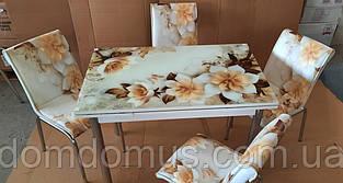 """Комплект обеденной мебели """"Бежевый цветок"""" (стол ДСП, каленное стекло + 4 стула) Mobilgen, Турция"""