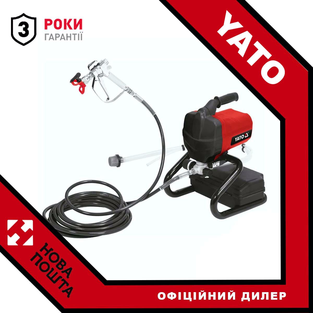 Покрасочная станция гидродинамическая YATO YT-82560 малярная станция высокого давления агрегат краскопульт