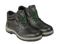 Ботинки рабочие с металлическим носком BRR Reis