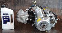 Двигатель на мопед Альфа; Дельта 110 куб, механика + ПОДАРОК Масло 1л